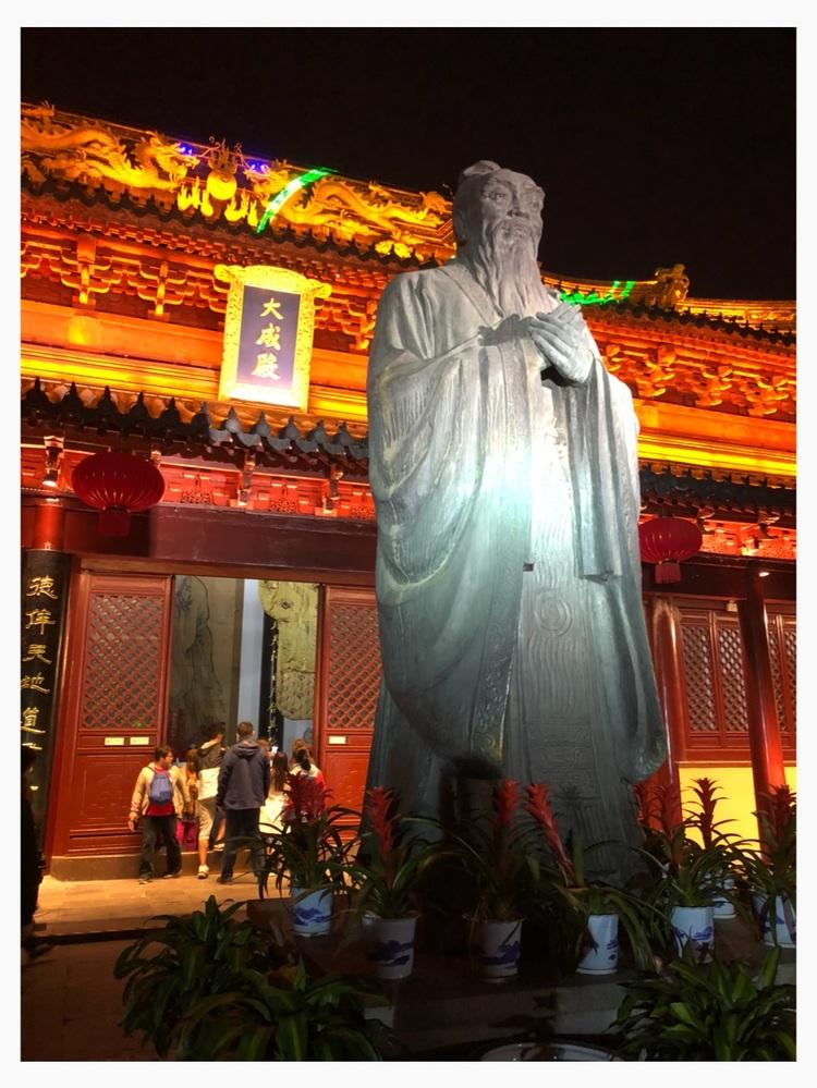 南京,我來了