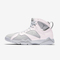"Air Jordan 7 ""White/Metallic Silver"""
