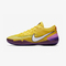 "Nike Kobe AD NXT 360 ""Yellow Strike"""