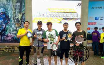 2016呜啦山林之王Enduro耐力争霸赛