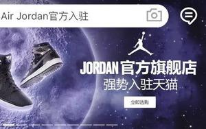 奔走相告!Jordan Brand 官方入驻天猫啦!