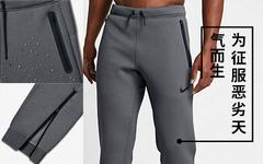 这可能是你见过最好的运动裤,Therma-Sphere Max为征服恶劣天气而生