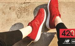 挡不住的时尚与百搭,New Balance 发布全新 MRL420 系列