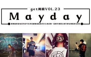 get周榜VOL.23 | Mayday