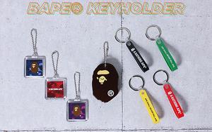 Bape推出钥匙扣系列