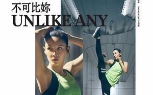 张蓝心成为Under Armour 女子系列首位亚裔全球代言人