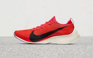 极罕99双!Nike 为顶级跑者打造全新 Zoom Vaporfly Elite 跑鞋