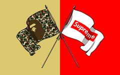 Supreme x Bape 联名系列曝光,真的可能吗?