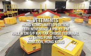 Vetements 香港期间限定店铺地点释出