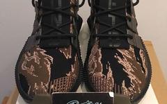 军事迷彩遇上新鞋款,UNDEFEATED x adidas Prophere 鞋款抢先看