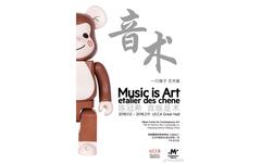 陈冠希《一只猴子》艺术展即将开幕