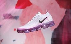 超粉嫩!Nike VaporMax 2.0 全新粉色版本预览