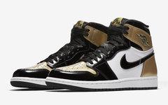 """继渲染图之后,Air Jordan 1 """"Gold Toe"""" 官图释出!"""