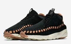 蛇纹元素,Nike Footscape Woven Chukka狂野来袭