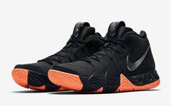 万圣节主题?全新黑橙配色 Nike Kyrie 4 本周发售!