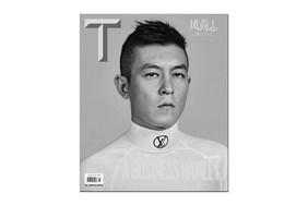 陈冠希登上《T Magazine》3 月男装时尚特辑封面