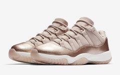 """美轮美奂!Air Jordan 11 Low """"Rose Gold"""" 释出官方图片!"""