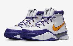"主场配色!Nike Kobe 1 Protro ""Close Out"" 本周强势来袭!"