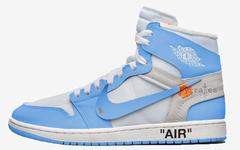 清爽北卡蓝!Off-White x Air Jordan 1 第三款配色空降六月!