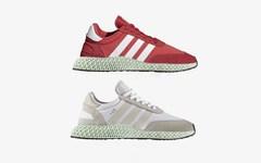adidas 全新鞋款 I-4D 或将在秋季登场