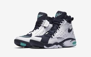 """海外周五发售!Nike Air Maestro II LTD """"Hyper Jade"""" 释出官图!"""