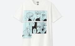 UNIQLO UT x《周刊少年ジャンプ》50 周年别注系列第二弹释出!