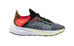 抢先预览! Nike 全新鞋款设计 EXP-X14