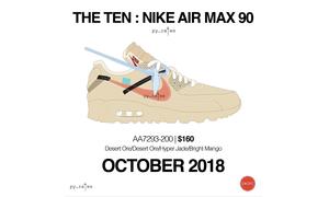 新款 Virgil Abloh x Nike Air Max 90 将在 10 月正式发售!