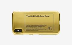 """麦当劳发布 McGold 卡并提供终生 """"霸王餐"""" 服务"""