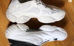 Yeezy 500 与这双篮球鞋极其相似