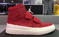 全新大红配色 Air Jordan 1 High Double Strap 即将发售!