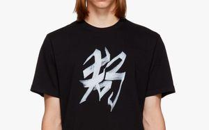 Vetements 推出十二生肖汉字 T-Shirt 系列