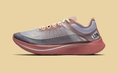 Nike Zoom Fly SP「London」别注配色登场