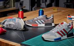 adidas Originals 发布 Never Made 科技复古系列