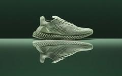 明日发售!这里可?#26376;?#21040;Daniel Arsham x adidas Futurecraft 4D