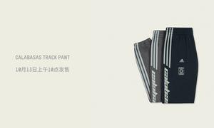 adidas 官網明早發售新款 CALABASAS 運動褲!