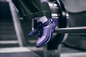 """上腳近賞! Nike Zoom Fly SP 全新""""GYAKUSOU""""系列"""