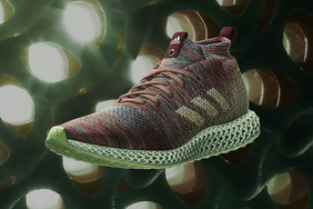 "Kith x adidas Consortium 4D ""Aspen"" 將于 11 月 2 日正式發售"