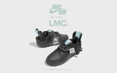 LMC 发布全新解构 Nike Air Force 1