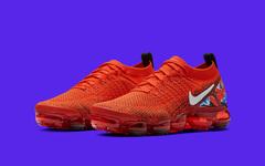过年还有新选择!Nike Vapormax还有全新大红配色!