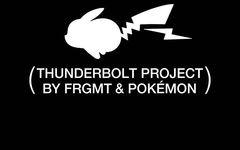 黑色皮卡丘!藤原浩 x Pokémon 聯名企劃將于 Dover Street Market 發售新品
