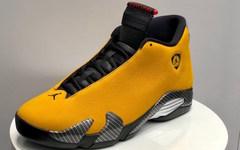 """黄色法拉利!全新 Air Jordan 14""""Reverse Ferrari"""" 即将登场"""