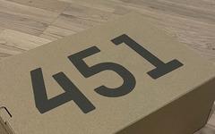 夸張的火山外底?adidas Yeezy 451 將于今年年底登場