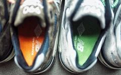 质感相当高级,MADNESS × New Balance联名鞋款即将发售