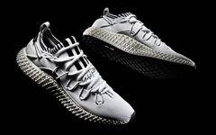 极简主义与未来主义的结合!adidas Y-3 Runner 4D II 即将登场