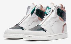 小姐姐的夏季新选择!Air Jordan 1 High Zip 全新清爽配色即将发售