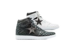 乔丹亲手设计,Air Jordan 1 高规格版本将拍卖发售