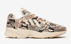 全蛇纹鞋面,adidas Yung-1 全新配色版本即将发售