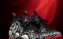 视觉效果拔群,Nike Air Foamposite One 蛇纹喷美图欣赏