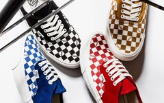 "四色棋盘格你选哪个?Vans Vault 推出""Checkerboard Pack"" OG Authentic LX"